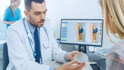 Chirurgie des seins en Tunisie : L'augmentation mammaire