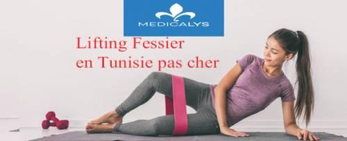 Chirurgie esthétique des fesses : Le lifting